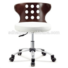 modern Contemporary Wooden BarStools in black/white italian leather high end stools