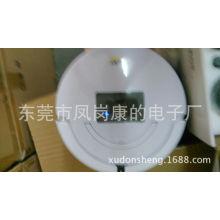 Balayeuse automatique intelligente de vente chaude