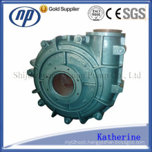 Rubber Lined Overhung Slurry Pump (250ZJR)
