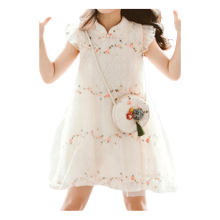 Girls Stylish Princess Lace Dress