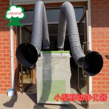 Système portatif d'extraction d'échappement de vapeur de soudure pour des purificateurs d'usine de fonderie