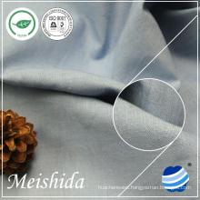100% Pure Ramie 21*21/60*60 Woven Fabric Cloth