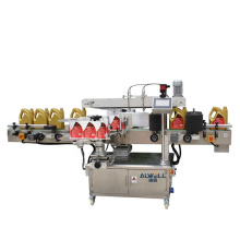 High Quality Automatic Round bottle Flat bottle two sides two sticker Labeling Machine Double Sides
