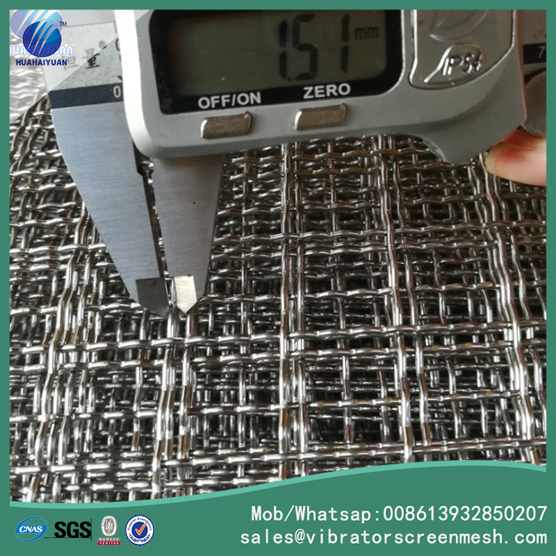 Crimped Screen Mesh