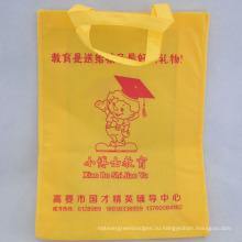Рекламный мешок без ткани для рекламного подарка