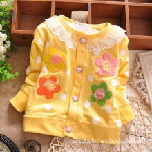 Baby Cotton Jacket with Embroidered Logo