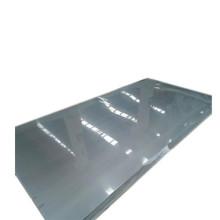 1050 H14 Aluminum Sheet