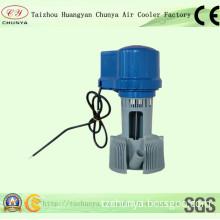 Water Pump Air Cooler Parts (CY- water pump)