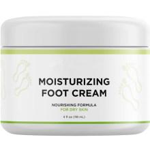 OEM/ODM Moisturizing Nourishing Foot Cream for Dry Cracked Feet