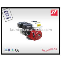 11HP petrol engine