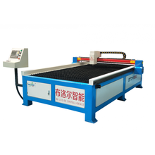 Aluminium Sheet Cutting Machine