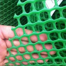 Malha de plástico HDPE / malha de arame de plástico reforçado