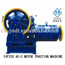 YJF220 AC-2 (2 Speed)Elevator Motor Machine