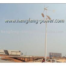 vent & réverbère solaire hybride