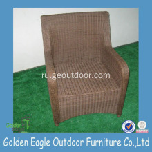 Garden Furniture -Aluminium Wicker Chair royal style