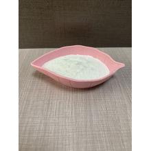 Промежуточный продукт натрия локсопрофена КАС НЕТ 111128-12-2