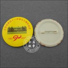 Badge spécial pour l'anniversaire de l'école, badge en étain (GZHY-BADGE-002)