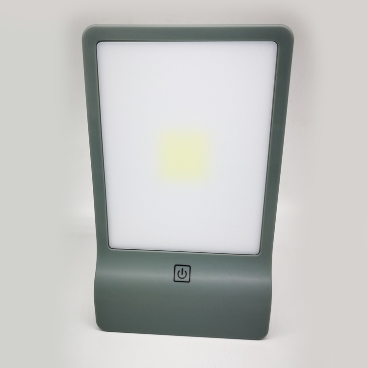 Cob Led Night Lamp