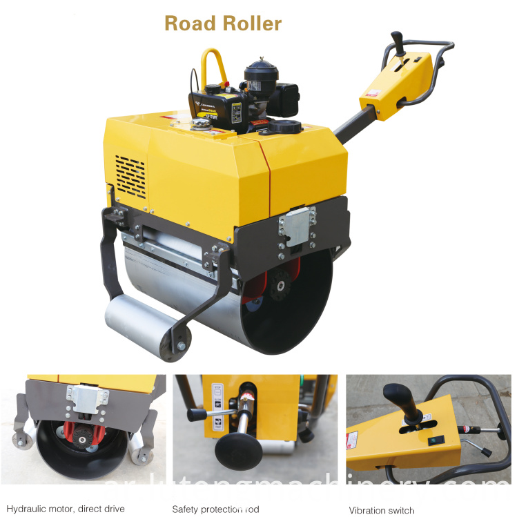 Walk-Behind-Hydraulic-Small-Double-Drum-Road