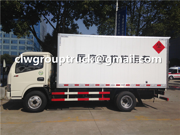 Medical Refrigerated Truck