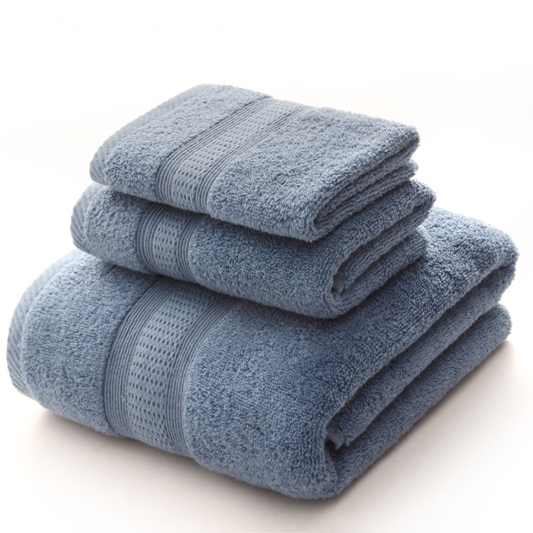 Bath Towel 6-piece Set