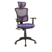 special price design antique model office chair with price
