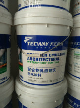 Polymer emulsion architectural waterproof coating I type