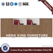 Office Furniture / File Cabinet / Bookcase / Storage Cabinet (HX-4FL077)