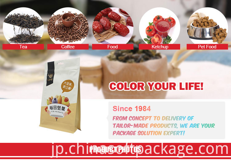 Black Coffee Bag Color Your Life