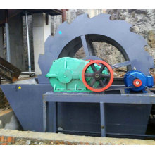 Wheel Sand Washer for Sand Wash Industry