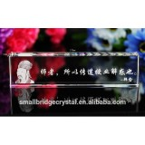 blank glass paperweights wholesale for teachers' gifts