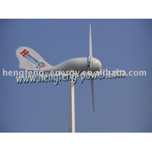 Pequeño molino de viento 300W, mantenimiento libre, conveniente para la luz de la calle
