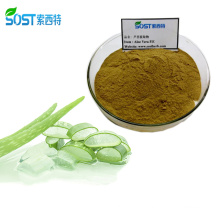 SOST Wholesale Aloe Vera Extract Powder Aloe Polysaccharide 98%
