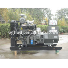 20kva single phase generator