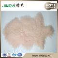 Wholesale Long Hair Curly Fur Mongolian Sheep Skin