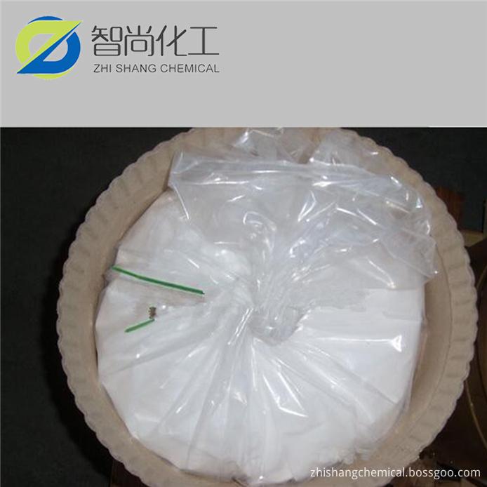 cas 7446-19-7 white powder 5