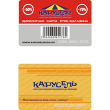 UV Inkjet Schwarz Barcode Discount Card