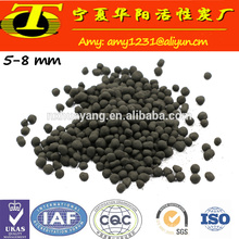 Industrial coal activated pellet carbon for gas desulfurization
