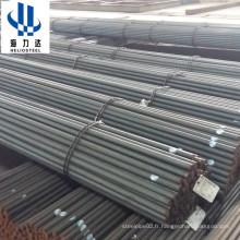 Barre ronde en acier au carbone SAE 1045 SAE1020
