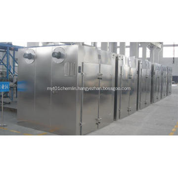 Drying Equipment For Pharmaceutical