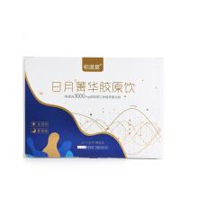 Sleeping Beauty Collagen Drink 30ml in Bag