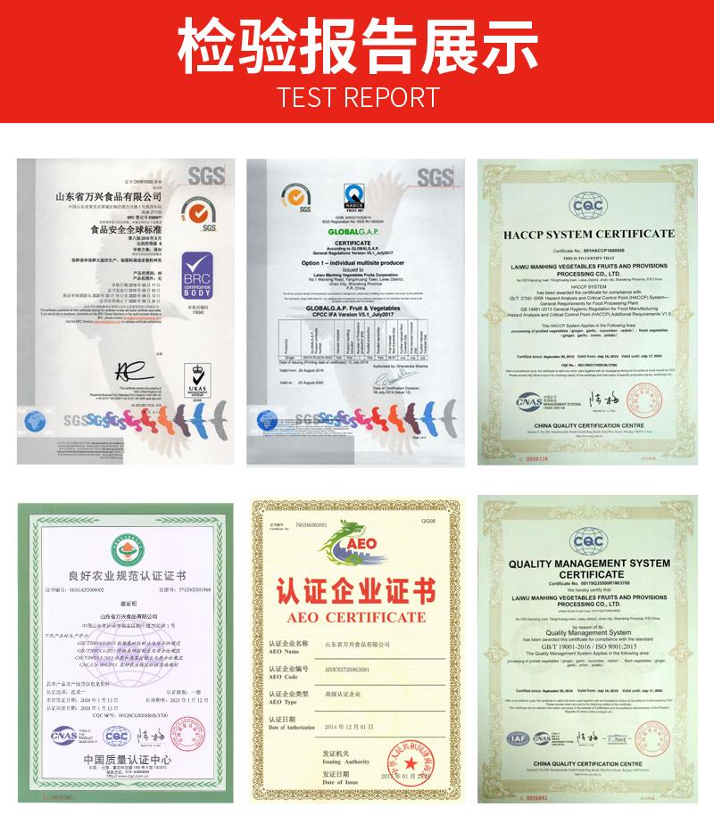 Laiwu Manhing Certificate