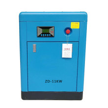 11kw/15HP mini rotary screw air compressor