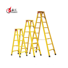 Escalera de escalera de fibra de vidrio FRP Ladder
