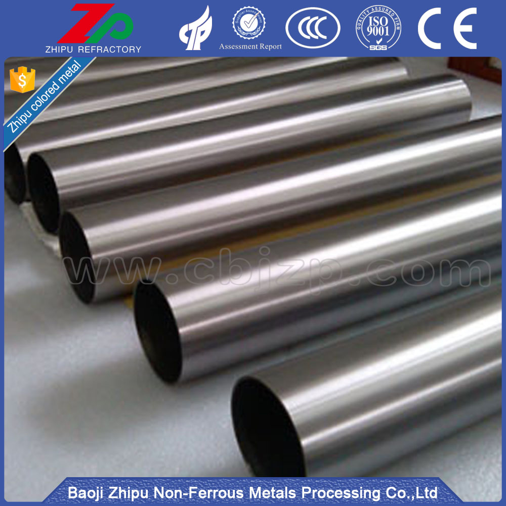 high quality 99.95% pure tungsten tube