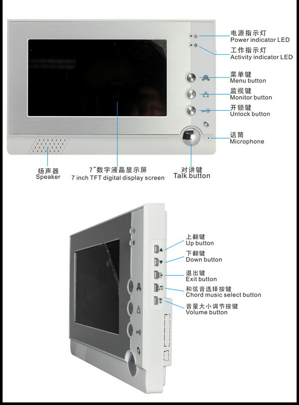 Video Door Phone Intercom System