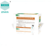 2017 new pet dog products Lianhuang trimethoprim premix discount pet meds
