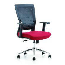 X1-02BN Plastic back chair