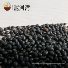 Chinese High quality small black kiney bean,bag bean,all kinds of beans