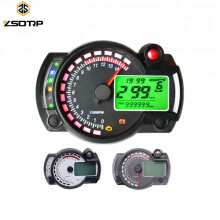 Universal 15000RPM Digital LCD Motorcycle Speedometer Tachometer for 8-22 Inch Wheel Odometer Gauge